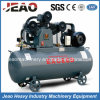 Food Factory (20HP &7BAR)のための電気Motor及びBelt Air Compressor