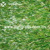 20mm Landscapeの庭Artificial Lawn (SUNQ-AL00007)