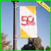 2015のカスタマイズされた通りの屈曲の屋外広告のハングの表示フラグの旗