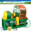 المطاط آلة تمزيق (SLPS-800 ، SLPS -1200 )