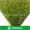 Ковер травы сада моноволокна PP Antiflaming пластичный