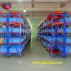 Warehouse ampliamente utilizado Mold Rack, Drawer (drenar-hacia fuera) Storage Rack