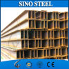 [كنستروكأيشن متريل] يشعّ أنا فولاذ فولاذ قطاع جانبيّ