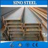 Acier/poutre en double T de profil de structure métallique pour la construction