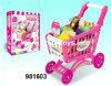 Brinquedos de compra das crianças do carro dos brinquedos baratos novos (981603)