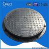 Крышка люка -лаза тележки бака En124 C250 сверхмощная Watertight