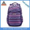 Мешок школы Backpack способа высокого качества для подростка студента