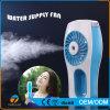 Usb-mini nachladbare Luft-Kühlvorrichtung/Schönheits-Spray-Nebel Cooli Ventilator
