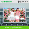 Chipshow Outdoor Comercial Advertising Ak16 LED Wall