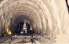 Membrana de impermeabilización del túnel del PVC con gran calidad