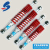 110-250cc ATV Motorcycle Shock Absorber (AT017)