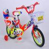Qualitäts-Kinder Fahrrad, Fahrrad für Kind