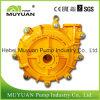 높은 헤드/고능률/Wear-Resistant/무기물 농축물 슬러리 펌프