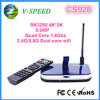 Vspeed Most Popular Product en Asie Rk3288 Quad Core 1.8GHz 5.0 Camera CS928 avec Camera