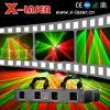 Luz de rayo láser de Red&Green de las pistas del disco cuatro