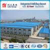 Стальной строить /Prefabricated дома /Prefabricated панельного дома
