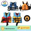 Спасательный жилет Kayak для Hot Sale