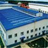 중국에서 Prefabricated 공장 작업장과 창고 강철 구조물