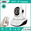 Câmera do IP Xmeye do sistema de alarme WiFi da segurança Home