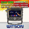 Carro DVD do Android 5.1 de Witson para Ssangyong Korando 2010-2013 com A9 sustentação do Internet DVR da ROM WiFi 3G do chipset 1080P 8g (W2-A7067)