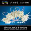 DC12V 0.96W impermeabilizan el módulo de la inyección del LED con 5050 virutas