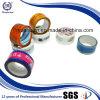Verschiedene Farben-spezielles Verpackungs-Band mit Firmenzeichen
