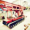 Train d'atterrissage de la taille énorme 3880*2600*580 pour la machine d'agriculture