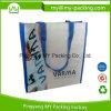 Recyclable прокатанный OPP мешок руки сплетенный PP