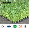 競争価格の中国の卸し売り反紫外線総合的な草によって使用される販売