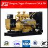 180kw / 225kVA, motor de arranque eléctrico, generador diesel, / precio de fábrica, Qianneng