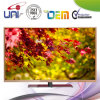 2017 Uni 50 '' e-GELEIDE TV