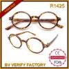 Heißer Verkauf R1425 kleiner runder Rahmen-bunte Plastikanzeigen-Gläser