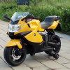 Motocicleta elétrica do bebê do modelo novo com preço barato