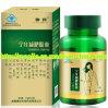 Травяное новое влияние Ninghong теряет капсулу веса (MJ-0.3G*60caps)