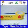 China importó la cinta del rectángulo del cartón de la marca de fábrica de la insignia de la impresión de los productos