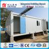 Подвижной дом размера контейнера для перевозок