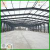 SGS аттестовал здание стальной структуры для фабрики