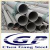 ステンレス鋼の管、継ぎ目が無いステンレス鋼の管ASTM A312-TP304L