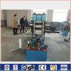 Циновка резины 2016 делая машину с аттестацией Ce&ISO9001