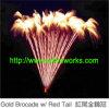 Display Cakes Fireworks (DC3001-DC3028)