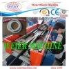 Штрангпресс машины трубы электрического проводника PVC одностеночный
