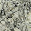 يهندس اصطناعيّة مرج حجارة ([أق5005])