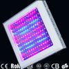 150W leiden kweken Lichten (SP-ZB150)