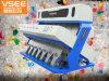 Vsee heißer Verkaufs-Plastikflocken-Farben-Sorter, CCD-Farben-Sorter-Maschine in Hefei, China