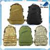 Bw1-196 600dの安い十代の若者たちの学校のバックパック袋