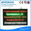 Hidlyの長方形LEDの印を広告するアジア