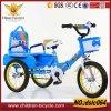 يبيع أمان وجيّدة أطفال [3وهيلس/ببي] درّاجة ثلاثية