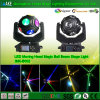 중국 제조자 LED 이동하는 맨 위 마술 공 /Football 광속 빛