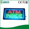 표시 널 (HAS0079) 안쪽에 높은 보장 LED ATM