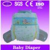 Couche-culotte biodégradable de bébé utilisée avec la colle non fluorescente